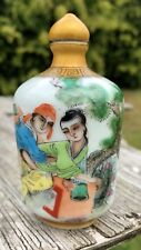 Enamel Vintage Oriental Antique Snuff Perfume Bottle *