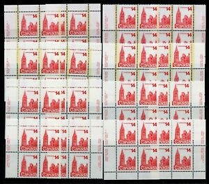 Weeda Canada 715/ix VF MNH set of 4 M/S PBs, 14c red Parliament issue CV $66.50