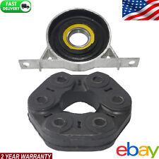 26127501257 For BMW E28 E34 Drive shaft Center Carrier Bearing Support Flex Disc