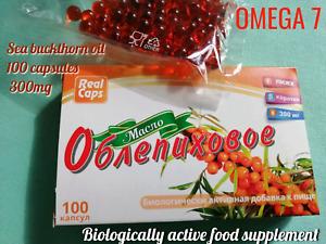 1Pcs / OMEGA 7, Sea buckthorn oil,100 capsules,300mg,vitamins for men, for women