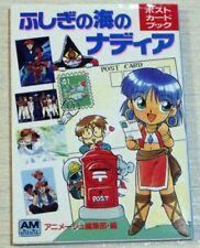 Nadia The Secret of Blue Water Postcard Book AMJuJu Anime GAINAX Art