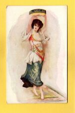 artist Unknown, Dancing Girl of Tyral with Tamborine