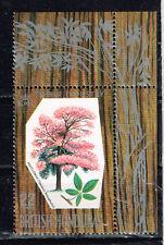 British Honduras Flora Tabebuia Mayflower Tree stamp 1969 MNH