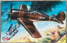 Curtiss Wright CW-21 B, Injection canopy,  MPM 1/72