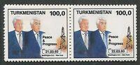 TURKMENISTAN #32 MINT STRIP OF 5