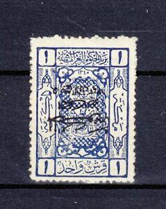 SAUDI ARABIA HEJAZ 1925 SG 117a  ERROR: OPT INVERTED VERY RARE ! SG 1000 POUNDS