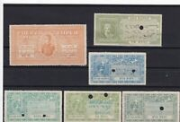 india states court fees revenue stamps  ref r11564
