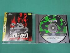 Sega Saturn -- Shellshock -- *JAPAN GAME!!* 16516