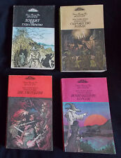 """""""The Hobbit"""" and """"The Lord of the Rings"""" by Tolkien (russian edition 1990)"""