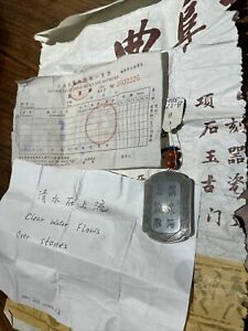1994-05-02 $380 Chinese Antique Jade Pendant Asian China
