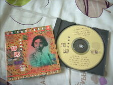 a941981 Tsin Ting 靜婷 Best CD  EMI Pathe The Legendary Hits Volume 42 I Wait For