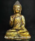 12 Tibet Buddhism Bronze Copper Gilt Shakyamuni Amitabha Buddha Tathagata Statue