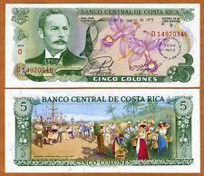 Costa Rica, 5 Colones, 20-3-1975, P-247, UNC -> Commemorative