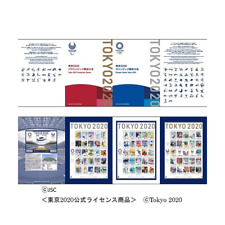 Tokyo 2020 Olympic and Paralympic Games Stamp Book Japan Post Tokyo 2020