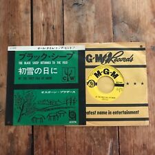 OSBORNE BROTHERS THE BLACK SHEEP RETURNED TO THE FOLD JAPAN 7""