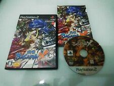 Basara X Cross PS2 PlayStation 2 Jap