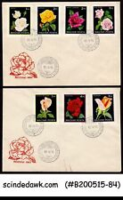 HUNGARY - 1982 ROSES / FLOWER - FDC 2nos