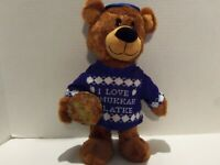 HANUKKAH LATKE SINGING DANCING BEAR - GEMMY- VERY RARE