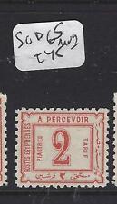 EGYPT  (P1808B)  POSTAGE DUE SG D65  MOG