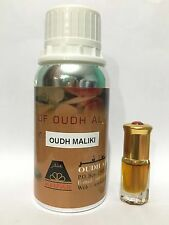 OUDH MALIKI 12ML HIGH QUALITY   ARABIAN PERFUME OIL /ATTAR/ITTR WOODY