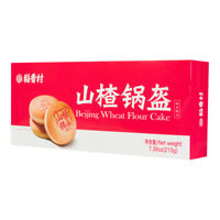 DAOXIANGCUN Pastries Hawthorn Pan Helme210g*2 (Pack of 2) 稻香村山楂锅盔210克x 2(2盒)