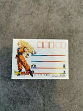 Carte Dragon Ball Z Memorial Stickers Winners Special Goku remake (fake card)