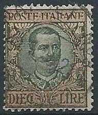 1910 REGNO USATO FLOREALE 10 LIRE VARIETà POSTE ITALIANE INCOMPLETA 91c - W155