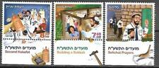 Israel Stamps MNH With Tab Year 2017 Jewish New Year