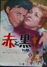 LE ROUGE ET LE NOIR Japanese B2 movie poster GERARD PHILIPE DANIELLE DARRIEUX