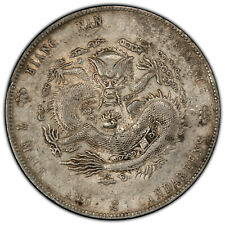 CHINA Kiangnan 1904 $1 Dollar Silver Dragon Coin PCGS XF L&M-257 Fewer Spines