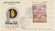 EGYPT - PALESTINE ISSUE 1958, 10th Anniv. Of Declaration Human Rights 1948 FDC