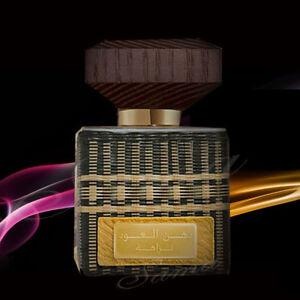 DHANAL OUDH Nazaha 45ml Luxury- Authorised Distributors of RASASI Perfumes