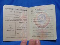 NEW Soviet russian Identification Officer Military ID DOCUMENT army USSR empty