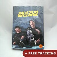 Midnight Runners .DVD w/ Slipcover (Korean)