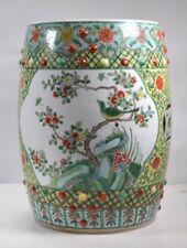 Chinese Famille Verte Porcelain Garden Seat Lot 192