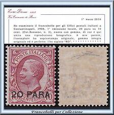 1908 Uffici Estero Levante Costantinopoli n. 2 Certific. Diena Nuovo Integro **