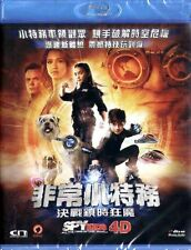 "Jessica Alba ""Spy Kids: All the Time In The World"" Action Region A Blu-Ray"