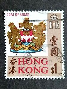 Hong Kong 1968 Coat Of Arms $1 - 1v Used Stamp #4