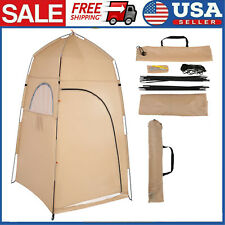 TOMSHOO Beach Shower Bath Tent Changing Room Outdoor Privacy Toilet Camping Tent