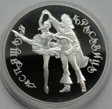 1995 Russia 3 Roubles Ballet SLEEPING BEAUTY 1 oz Proof Silver RARE