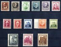 Sellos de España 1932 nº 662/675 Personajes y Monumentos Nuevo sin fijasellos A1