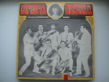 Orera 'US 10 años georgiano a través de la leyenda popular/Psych/Beat Lp Portada Original!!!