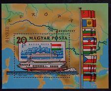 Hongrie, bloc n°156, 125 ans commission européenne du Danube, 1981