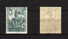 #647 - Regno - 1,75 lire Emanuele Filiberto, 1928 - Linguellato (* MH)