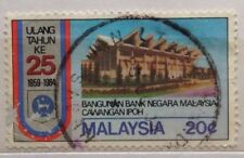 Malaysia Used Stamps -  1984 25th Anniversary of BNM