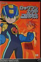 JAPAN Rockman EXE / Mega Man Network Transmission Official Guide Book