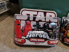 Star Wars  Hasbro Galactic Heroes - Royal Guard & Imperial Gunner - MIP