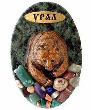 Bear Figurine Fridge Magnet Russian Green Serpentine Base Semiprecious Stones