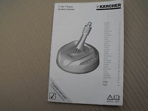 GENUINE KARCHER  T150 PATIO CLEANER INSTRUCTION MANUAL - NEW STYLE MODEL