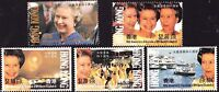 Hong Kong 1992, 40th Anniversary of Accession of HM QEII , Stamp set MNH